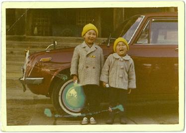プロフィール 子供時代の写真
